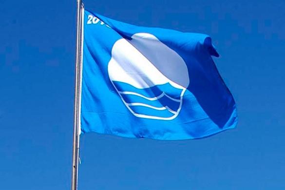 España consigue 577 Banderas Azules
